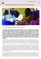 Fonds commun sectoriel de l'éducation - Amélioration des fonctions d'encadrement